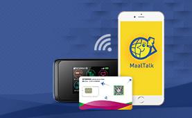 말톡 포켓 WI-FI / 유심 / 무료통화 할인