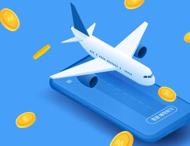 대한항공X아시아나항공 <br/>마일리지 좌석 승급